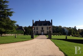 chateaux for sale France brittany malouiniere vestige - 3